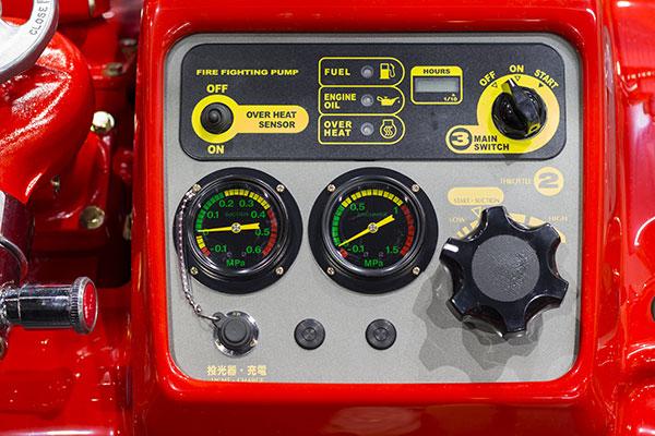 interface de commandes industrielles chimie
